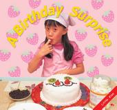 A Birthday Surprise: Little Kiss49