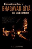 A Comprehensive Guide to Bhagavad Gita with Literal Translation PDF