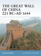 The Great Wall of China 221 BC–AD 1644