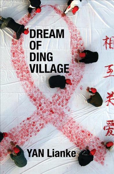 Download Dream of Ding Village Book
