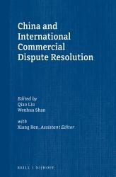 China and International Commercial Dispute Resolution PDF