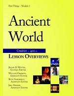 Ancient World: Lesson Overviews, 5th ed.