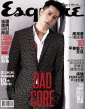 Esquire君子時代國際中文版151期: DAD CORE