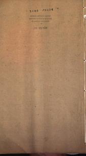 〓經室全集: 四五卷, 續集十一卷, 第 1-10 卷