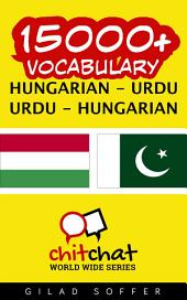 15000+ Hungarian - Urdu Urdu - Hungarian Vocabulary