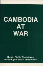 Cambodia at War