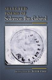 Selected Poems of Solomon Ibn Gabirol