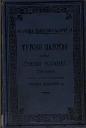 Tursko carstvo pred srpski ustanak, 1780-1804