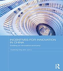 Incentives for Innovation in China PDF