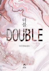 더블(Double)