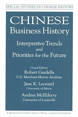 Chinese Business History PDF