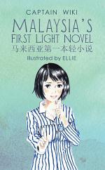 Malaysia's First Light Novel