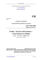 GB/T 3920-2008: Translated English of Chinese Standard. You may also buy from www.ChineseStandard.net (GBT 3920-2008, GB/T3920-2008, GBT3920-2008): Textiles - Tests for colour fastness - Colour fastness to rubbing.