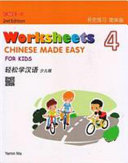 Chinese Made Easy For Kids 4   worksheets  Simplified character version PDF