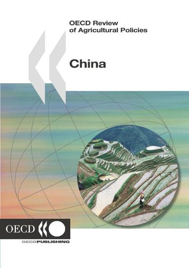 OECD Review of Agricultural Policies  China 2005 PDF