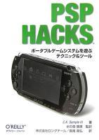PSP Hacks PDF