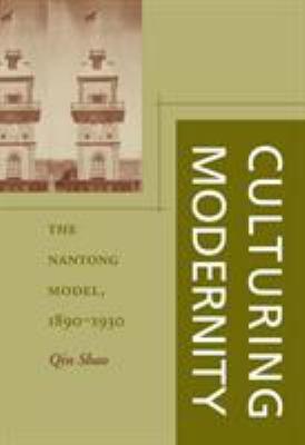 Culturing Modernity PDF