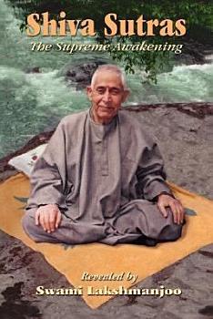 Shiva Sutras PDF