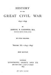 1645-1647