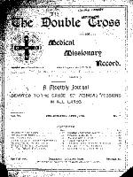 The Double Cross and Medical Missionary Record