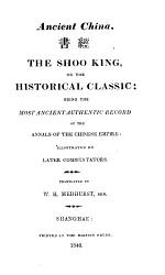 The Shoo King, or the historical classic: being the most ancient authentic record of the annals of the chinese empire: illustrated by later commentators