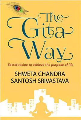 The Gita Way