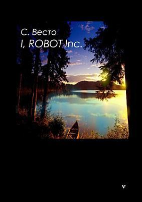 I  ROBOT Inc