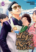 The Way of the Househusband  Vol  6