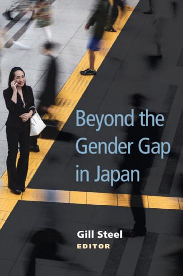 Beyond the Gender Gap in Japan PDF