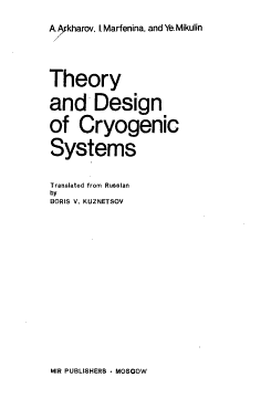 Theory and Design of Cryogenic Systems PDF