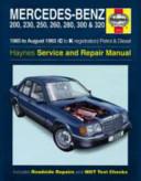 Mercedes Benz 124 Series Service and Repair Manual