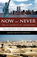 Now Or Never PDF