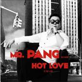 [드럼악보]뜨거운 사랑-미스터 팡: 뜨거운 사랑(2013.11) 앨범에 수록된 드럼악보