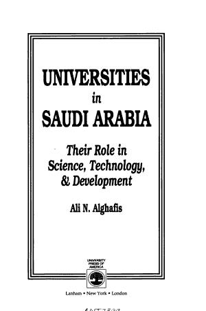 Universities in Saudi Arabia PDF