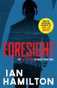 Foresight Book