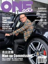 ONEGOLF玩高爾夫國際中文版 第48期: 201501