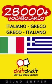 28000+ Italiano - Greco Greco - Italiano Vocabolario
