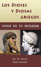 Los Dioses y Diosas Griegos viven en tu interior