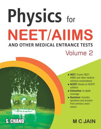 Physics For NEET AIIMS Volume 2 PDF