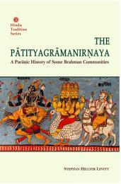 The Patityagramanirnaya