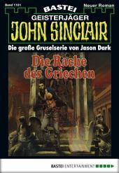 John Sinclair - Folge 1101: Die Rache des Griechen (2. Teil)