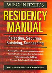 Wischnitzer s Residency Manual PDF