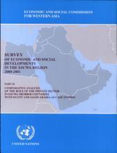 Survey of Economic and Social Developments in the ESCWA     PDF