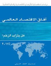 World Economic Outlook  April 2017 PDF