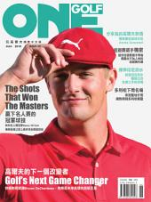 ONEGOLF 玩高爾夫國際中文版 第65期: 201606