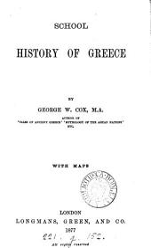 School History of Greece