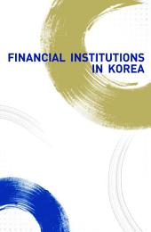 Financial Institutions in Korea