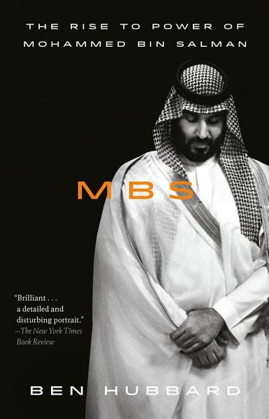 Download Mbs Book