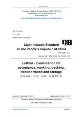 QB/T 2801-2010: Translated English of Chinese Standard. (QBT 2801-2010, QB/T2801-2010, QBT2801-2010): Leather - Examination for acceptance, marking, packing, transportation and storage.