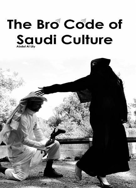 Download The Bro Code of Saudi Culture Book